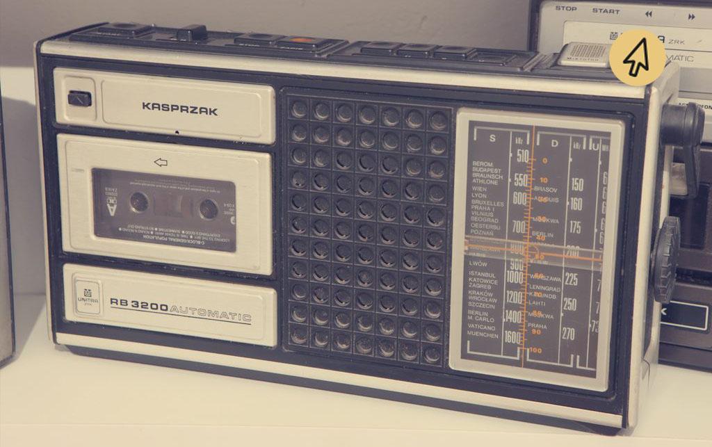 kasprzak-muzeum-PRL2